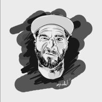 Ryan Halub